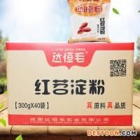 达恒毛红苕淀粉红薯粉300g*40袋食用勾芡淀粉做芋圆配料